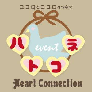 hatokone_i_logo1