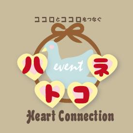 hatokone_i_logo2