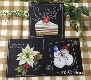 あとりえT-House_new