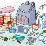 【受付終了】 整理収納アドバイザーと考える避難リュック(S2016-06-001)