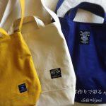 ハトコネサロン5月 手作りで彩るmy style cloth×biyori