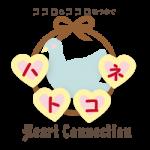 ハトコネvol.5開催日とワークショップご紹介