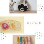 4/22【cafe IROHA de ハトコネイベント】teida