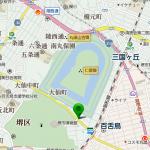 12月2日(土)ハトコネイベント会場 cafe IROHA